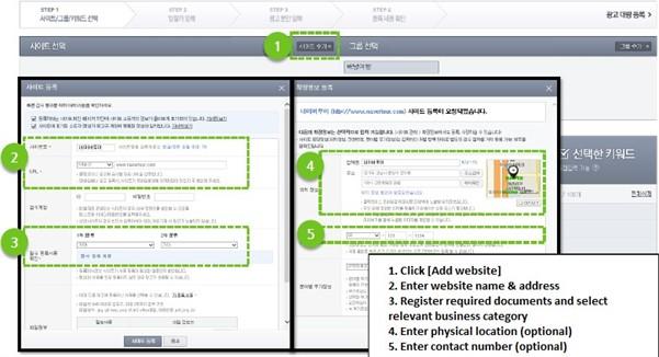 Naver step1-2