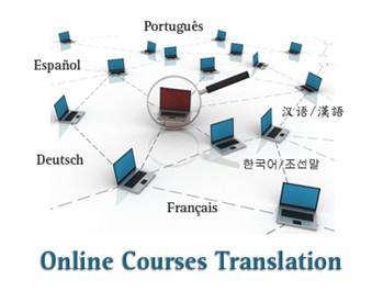 online courses translation
