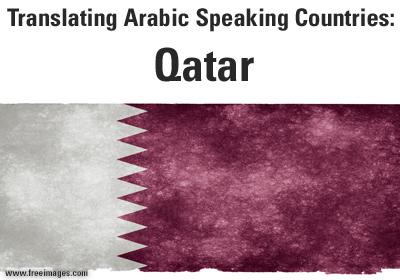 Spoken Arabic Malayalam Translation