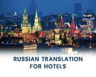 russian-hotels-translation