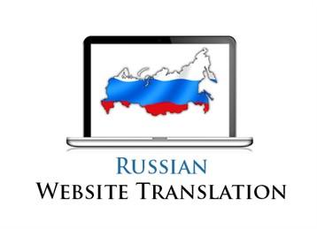 Russian-Website-Translation