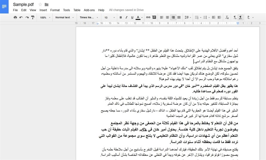Scanned Arabic text - 3