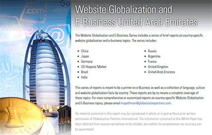 UAE-Report
