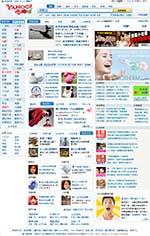 Yahoo-china