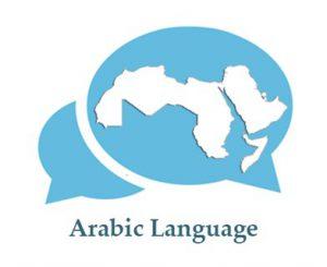 Localization & Translation Blog | Translation Services Company