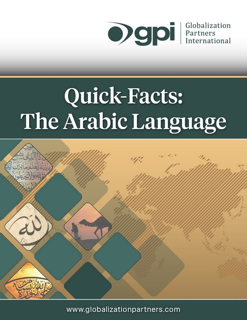 Arabic Language Quick Facts Arabic Translation Services