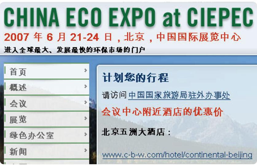 Eco Expo website translation