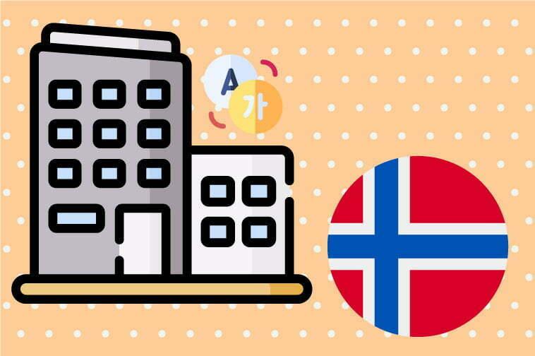 Norwegian Translation Companies