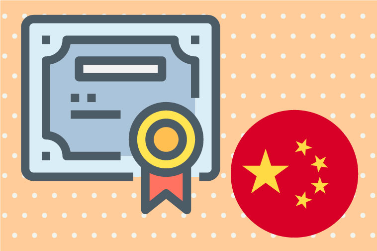 Simplified Chinese Certified Translations