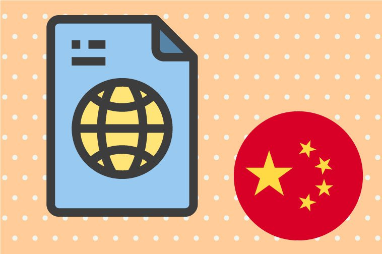 Simplified Chinese Document Translations