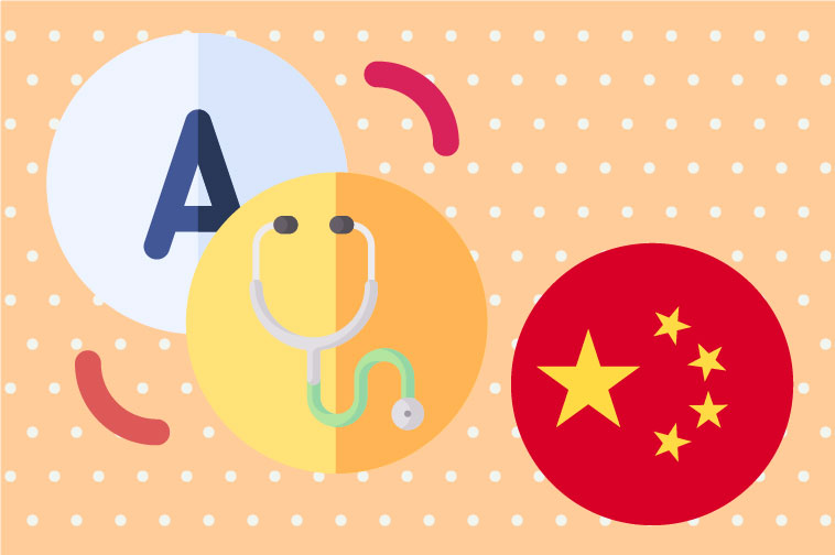 Simplified Chinese Medical Translation