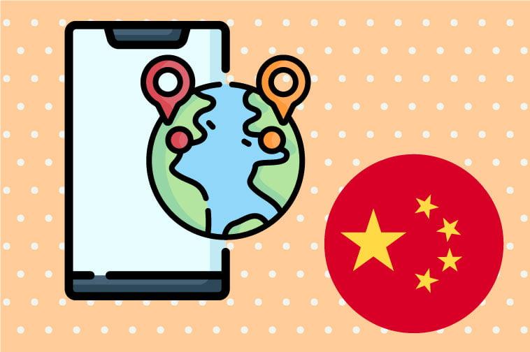 Simplified Chinese Software Internationalization