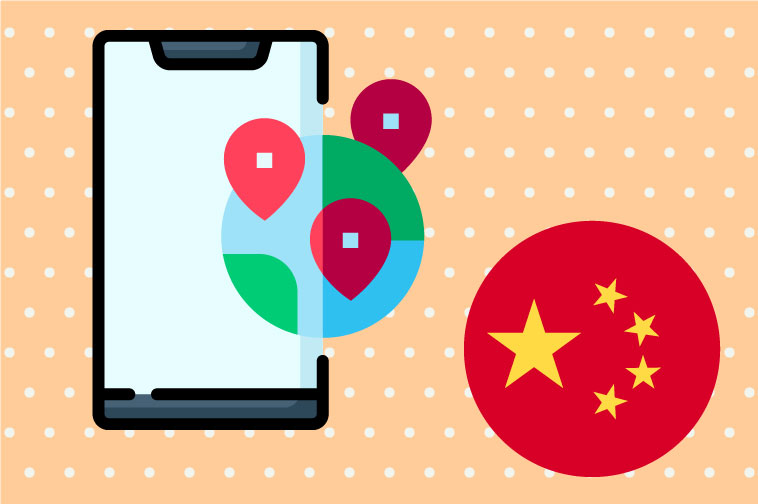 Simplified Chinese Software Localization