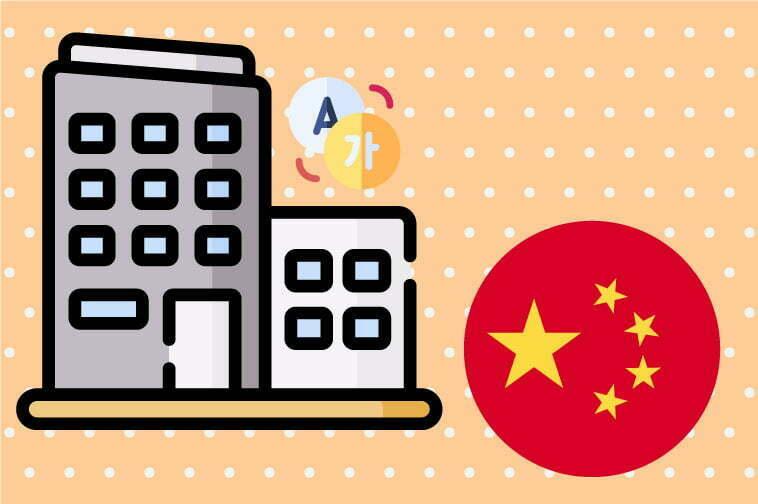 Simplified Chinese Translation Companies