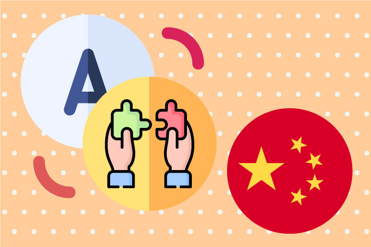 Simplified Chinese Translation Services