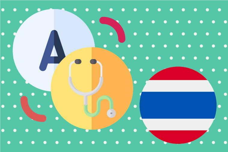 Thai Medical Translation
