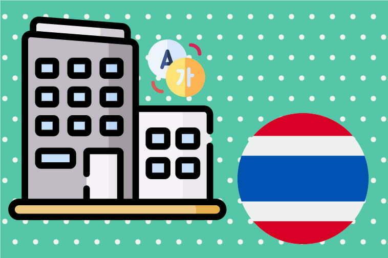 Thai Translation Companies