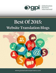 Best of 2015 Website GPI_small