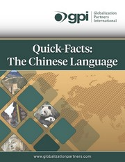 Chinese Quick Facts ebook_small