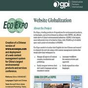 Eco Expo Case Study_small