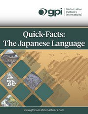 Japanese Quick Facts ebook_small