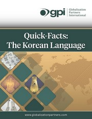 Korean Quick Facts ebook_small