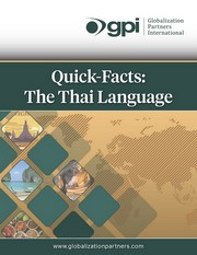 Thai Quick Facts ebook_small