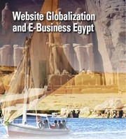 Website Globalization and E Business Egypt Whitepapers_small
