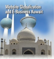 Website Globalization and E Business Kuwait Whitepapers_small