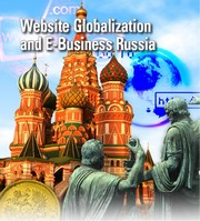 Website Globalization and E Business Russia case study_small