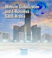 Website Globalization and E Business Saudi Arabia Whitepapers_small