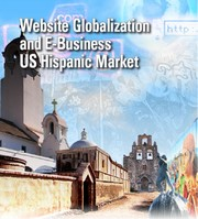 Website Globalization and E Business U S Hispanic Market Whitepapers_small