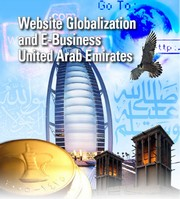 Website Globalization and E Business United Arab Emirates Whitepapers_small