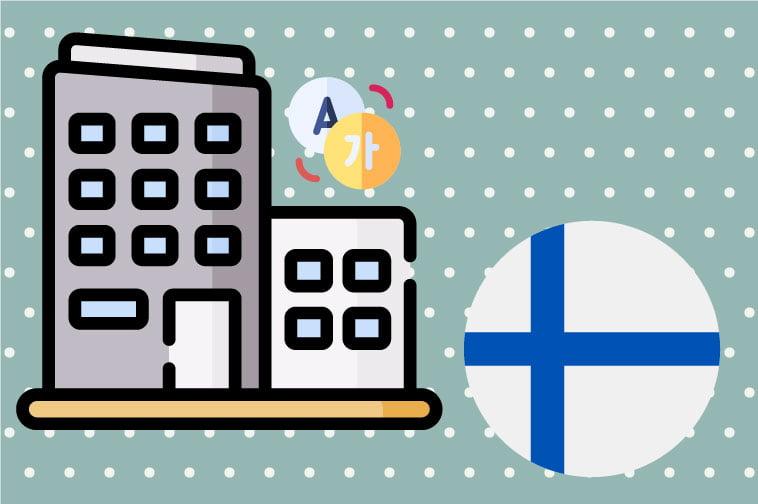 Finnish Translation Company