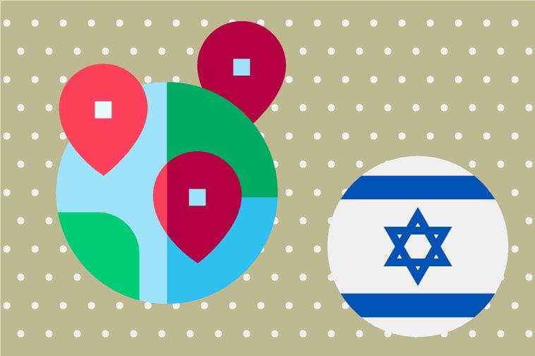 Hebrew Localization
