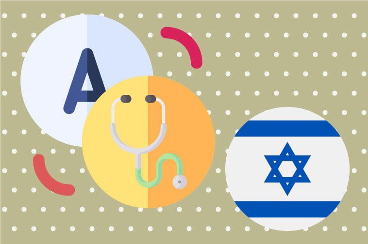 Hebrew Medical Translation