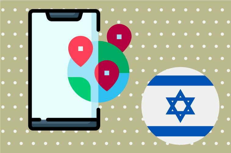 Hebrew Software Localization