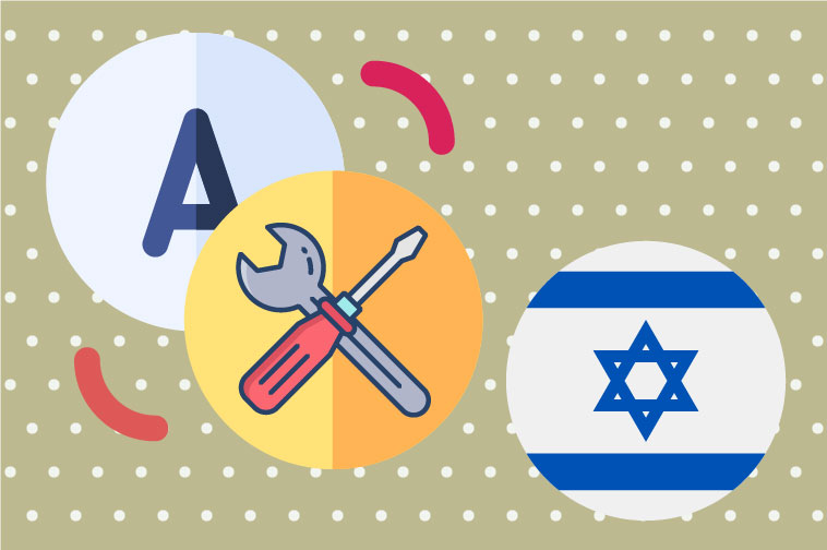 Hebrew Technical Translation