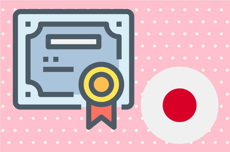 Japanese Certified Translation
