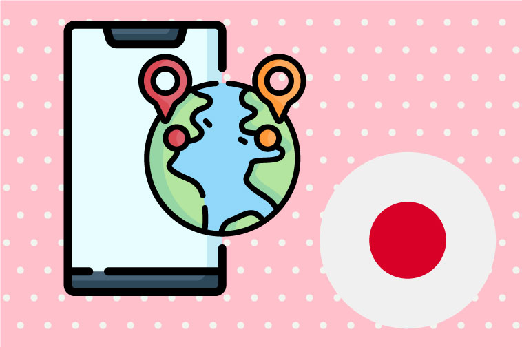 Japanese Software Internationalization