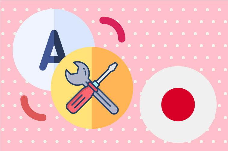 Japanese Technical Translation