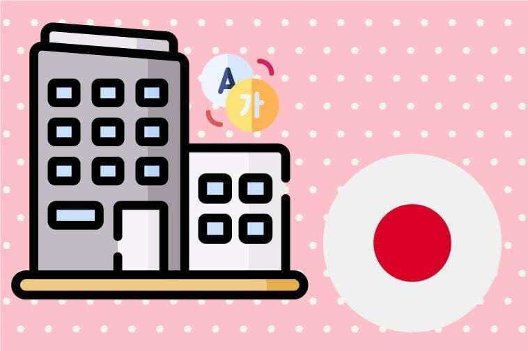 Japanese Translation Company