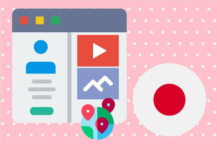 Japanese Website Localization