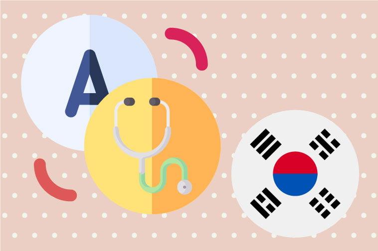 Korean Medical Translation