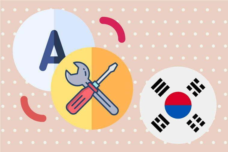 Korean Technical Translation
