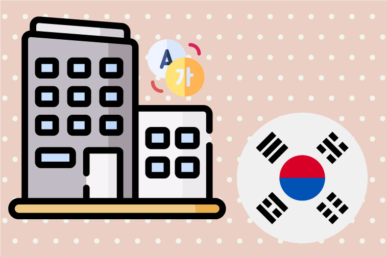 Korean Translation Company