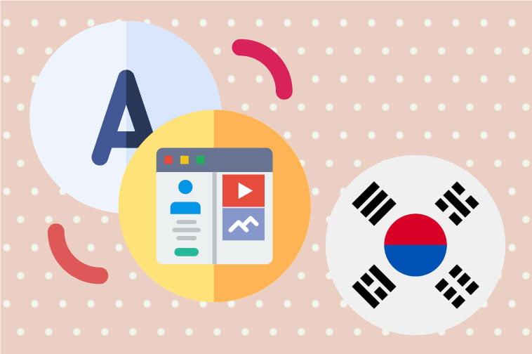 Korean Website Translation