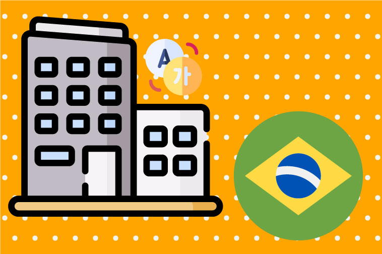 Brazilian Portuguese Translation Company
