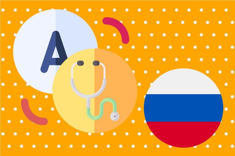 Russian Medical Translations