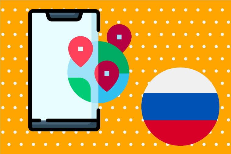 Russian Software Localization